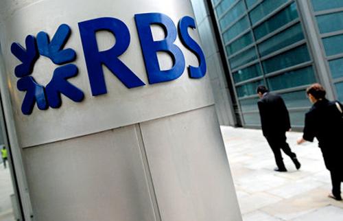 RBS-Building-500x3201